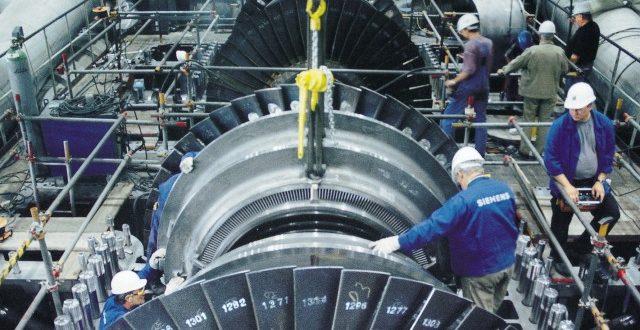 Green electricity relies on inertia