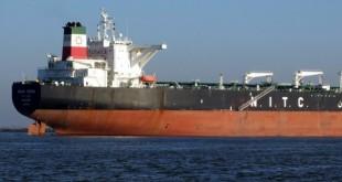 Iran tanker