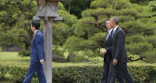 G7 2016